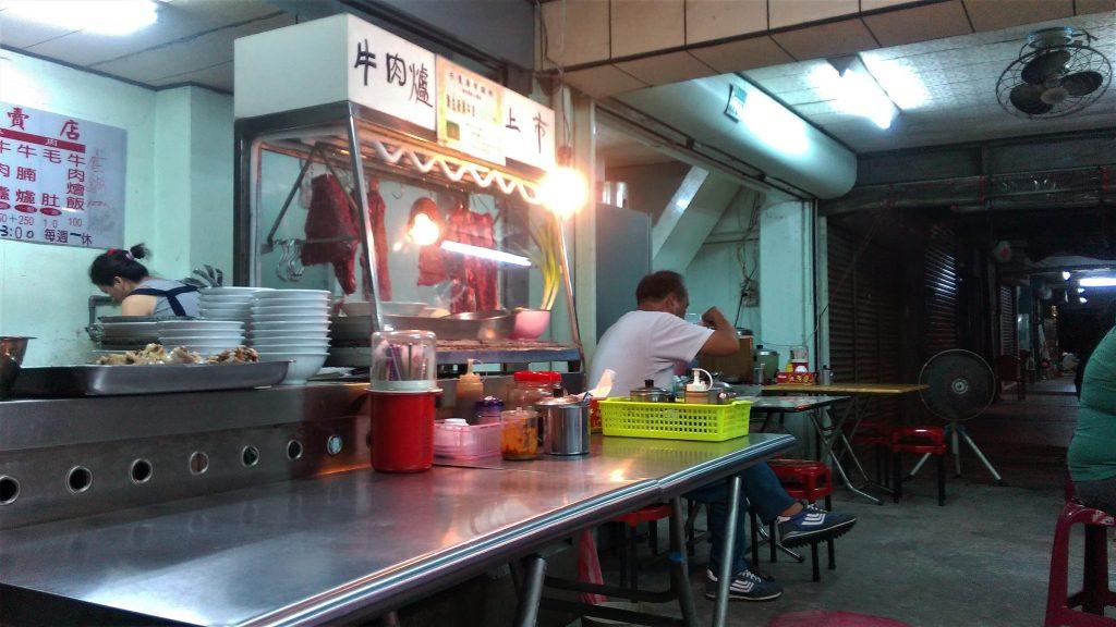Tainan street food vendor Ben Chan Beef Specialty Store