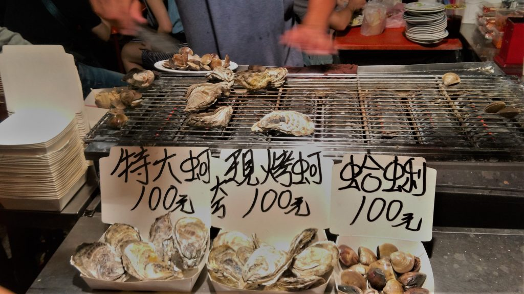 Grilled oysters at Tainan Garden Night Market