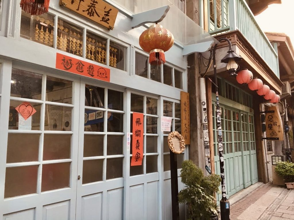 Shops on Shennong street in Tainan are insta-worthy spots for photos