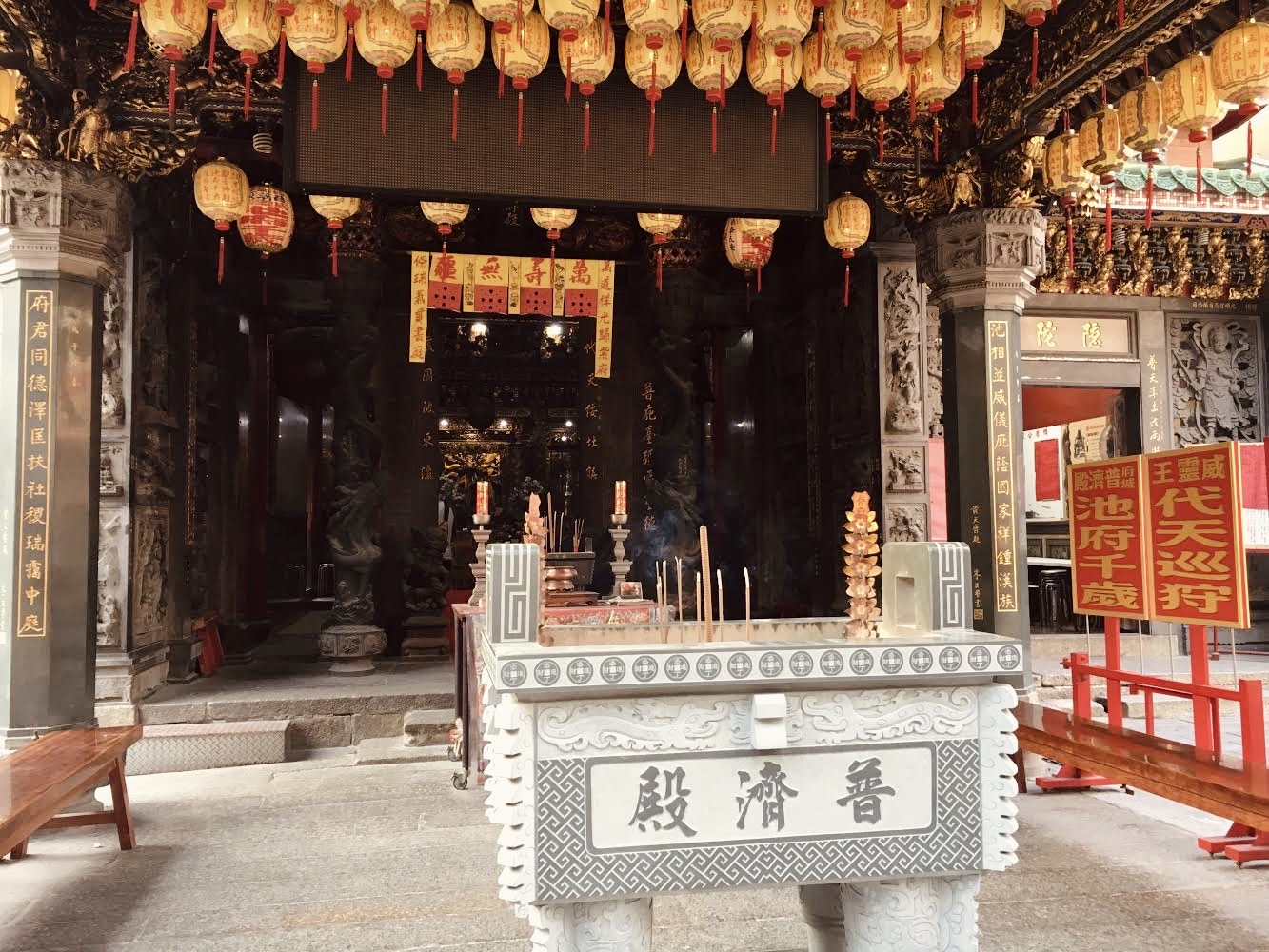 Puji Temple in Tainan is a historic place of worship honouring the Holy King